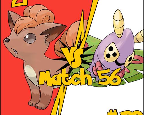 Match56